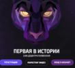 FORSAGE стал DAO?